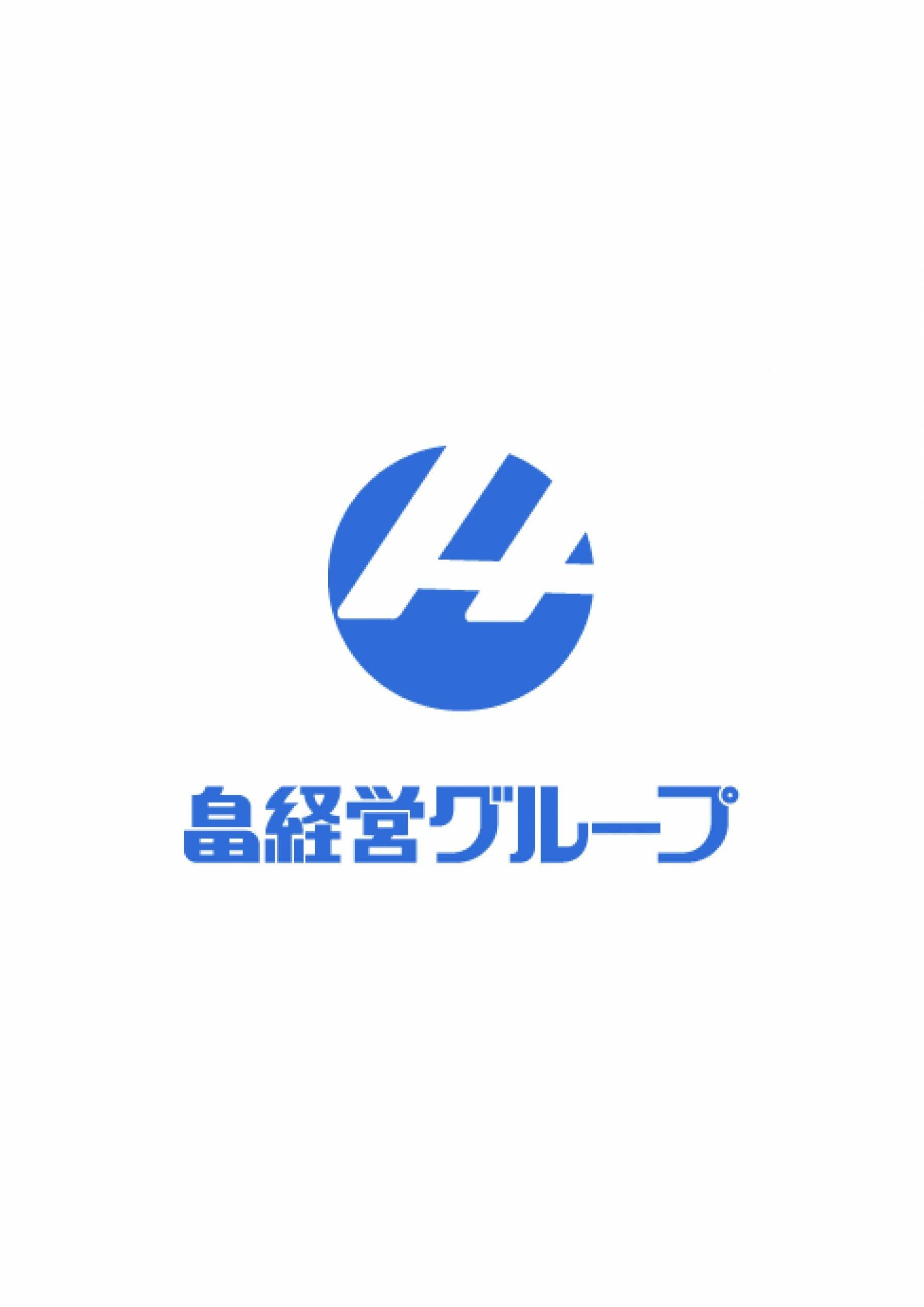 報徳 vol.15 [2013年 夏号]