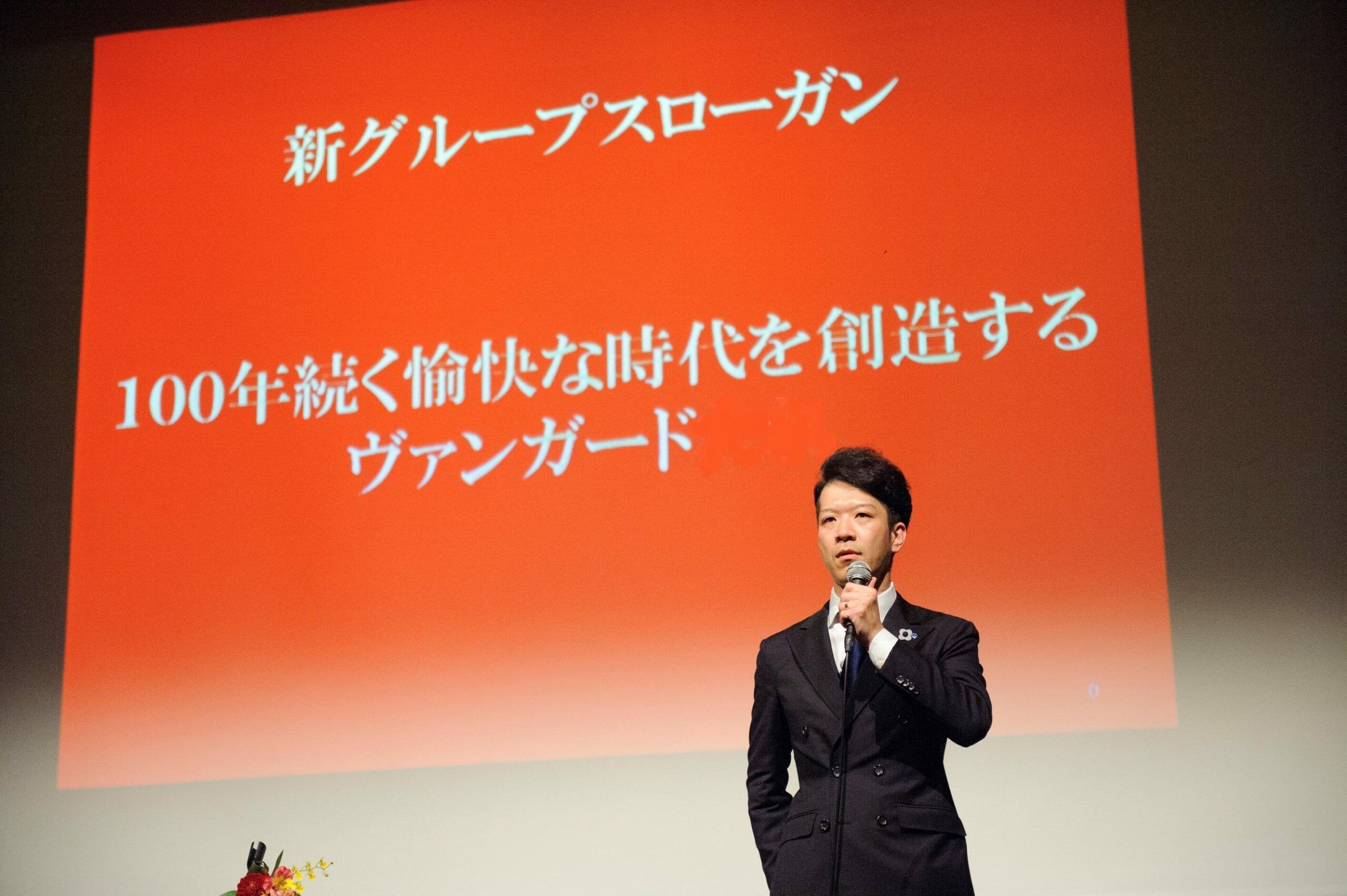 2014年4月26日 新生スローガン発表