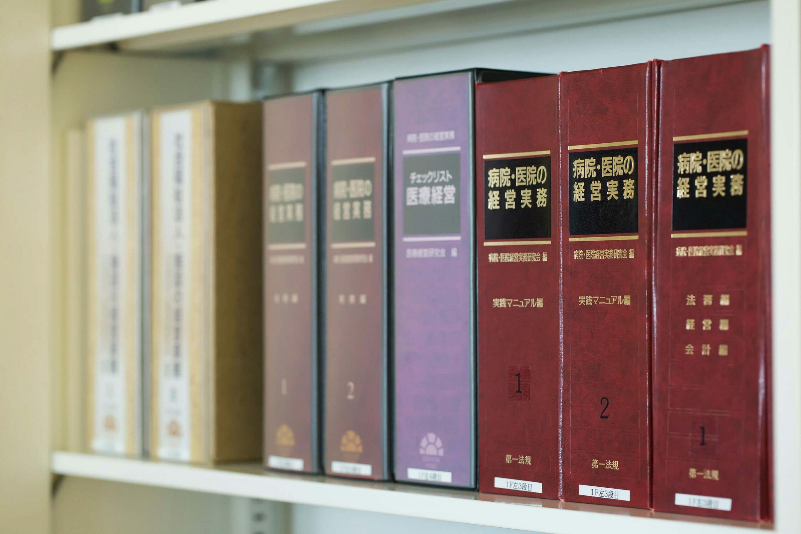 社会福祉法人コンサルティング